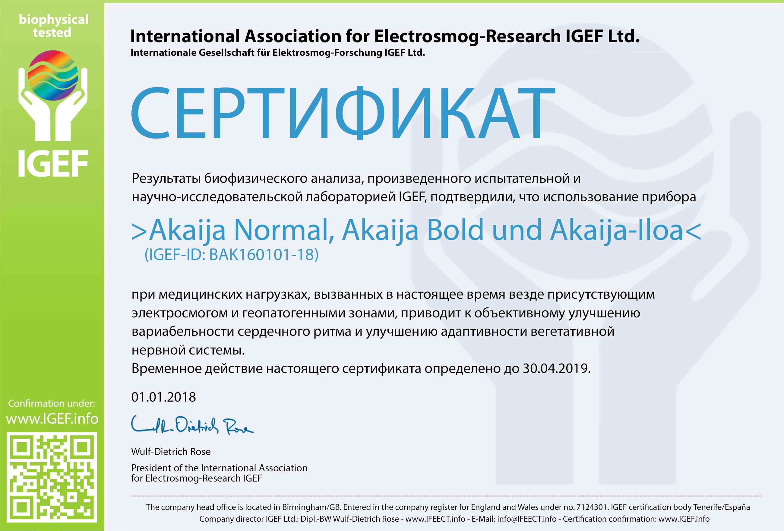 IGEF-Zertifikat-BAK-RU-18